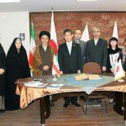 iran Iranian Studies degree
