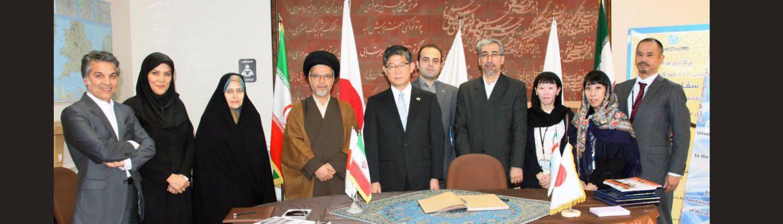 iran Master's MA phd