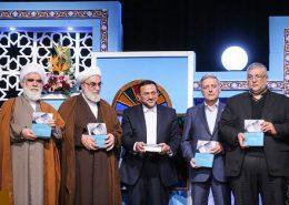 studies university of Tehran